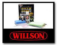 Жидкое стекло Willson Body Glass Guard